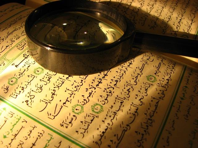 Holy Quran. PHOTO: FILE