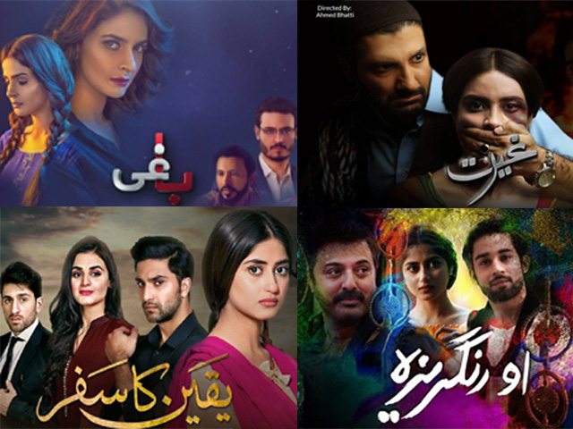 Best Pakistani Drama