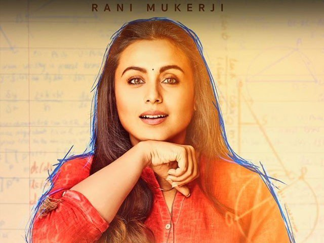 After taking a hiatus of three years, Rani Mukerji will be seen astounding us with her talent once again in the upcoming film Hichki. PHOTO: TWITTER/ YASHRAJ FILM