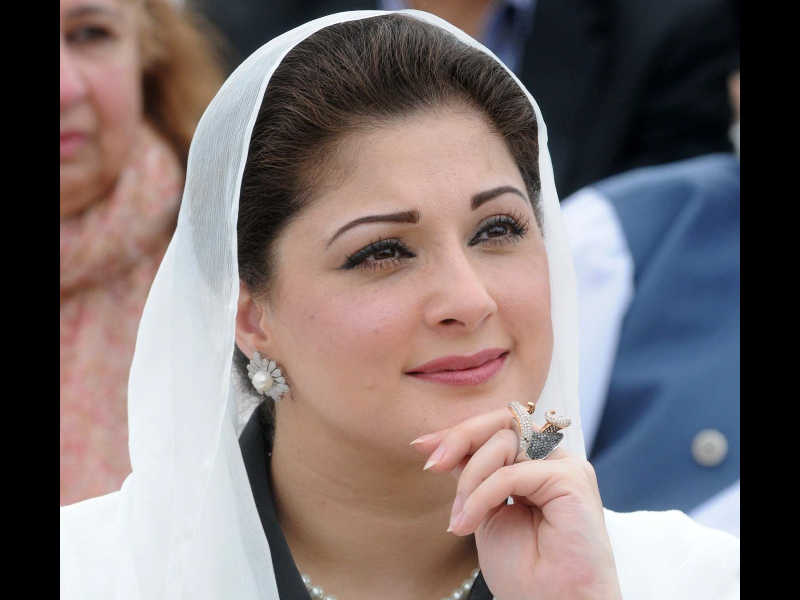 Daughter of the current Prime Minister, Maryam Nawaz Sharif. PHOTO: WASEEM NIAZ