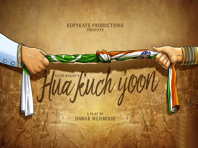 The script of Hua Kuch Yoon is amongst the weakest I have personally witnessed. PHOTO: FACEBOOK/HUA KUCH YOON (KARACHI)