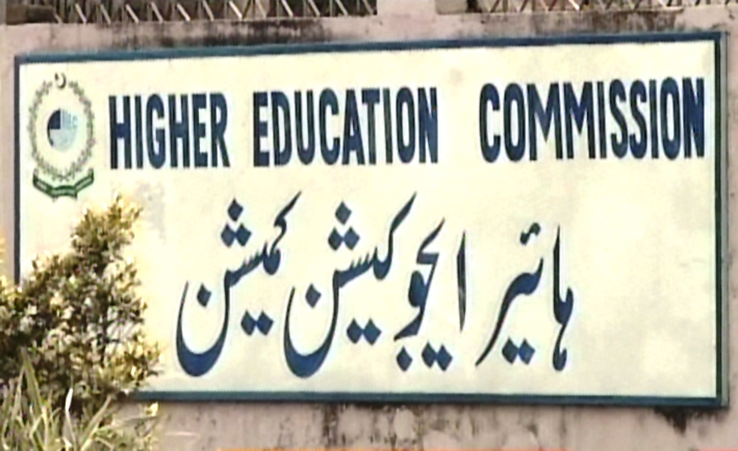 The commission also released Rs 10 million to the Lasbela University of Agriculture, Water and Marine Sciences and Rs4 million to Balochistan University of Engineering and Technology, Khuzdar in the previous month. PHOTO: FILE