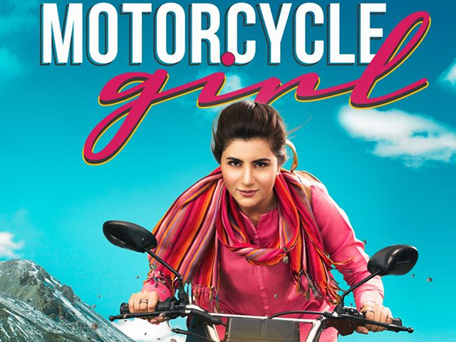 Thought-provoking, women-oriented movies are the need of the hour and can help submerge decades-old perceptions of sexism by curbing gender stereotypes. PHOTO: FACEBOOK/ MOTORCYLCE GIRL MOVIE