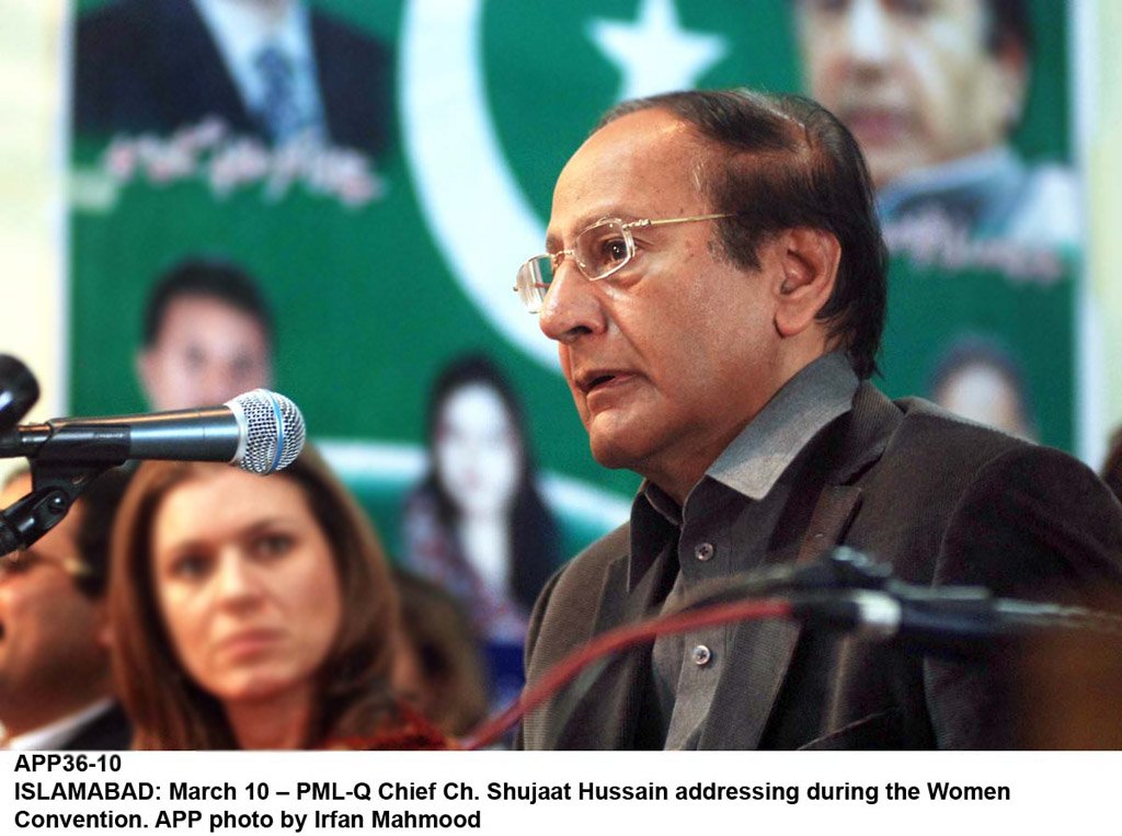 """""""To call our own army chief who led the army for years a traitor is an insult,"""" says Chaudhry Shujaat Hussain. PHOTO: APP/FILE"""