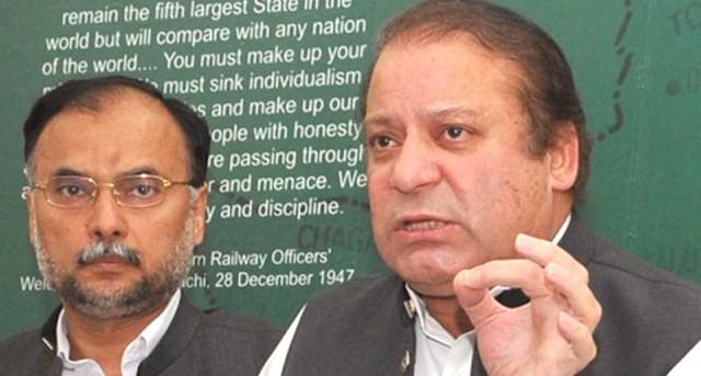 Prime Minister Nawaz Sharif. PHOTO: NNI
