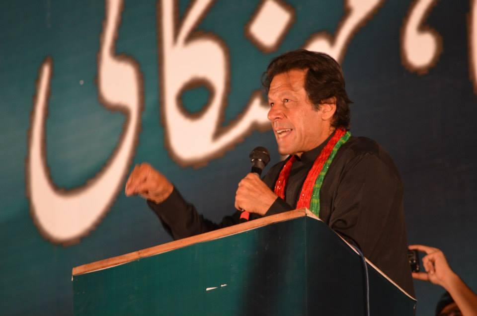 Chairman PTI Imran Khan addressing the protesting rally at D-Chowk, Islamabad. PHOTO: PTI