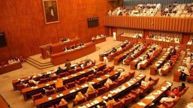 A file photo of the Senate. PHOTO: FILE