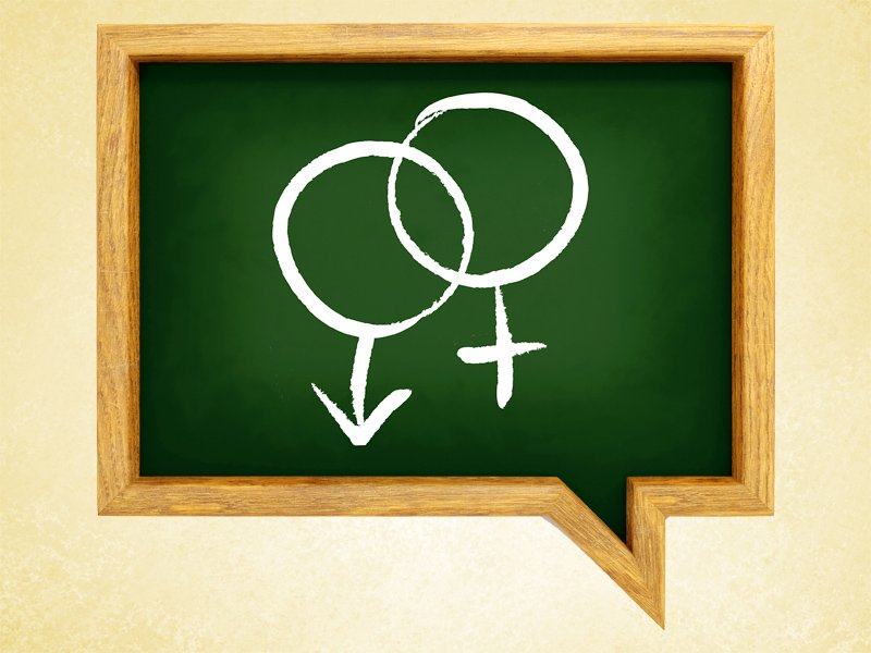 Is teaching others about human reproduction a woman's responsibility or a shared dilemma?