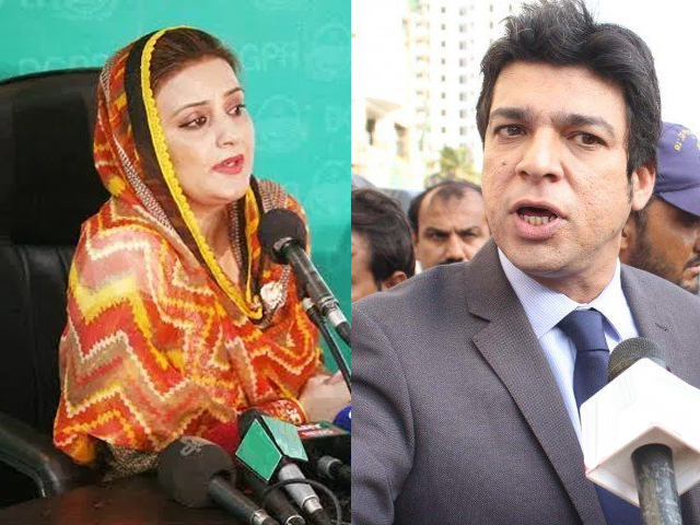 On Kal Tak, aired on Express News, Faisal Vawda got into a heated argument with PML-N's Azma Bokhari and told her to go back to her kitchen.