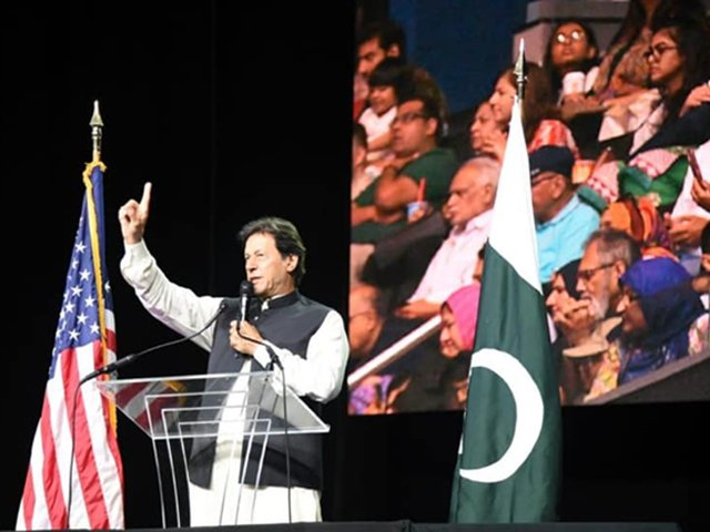 Prime Minister Imran Khan giving his speech at the Captial One arena in Washington during his US visit. PHOTO: FACEBOOK/IMRAN KHAN OFFICIAL