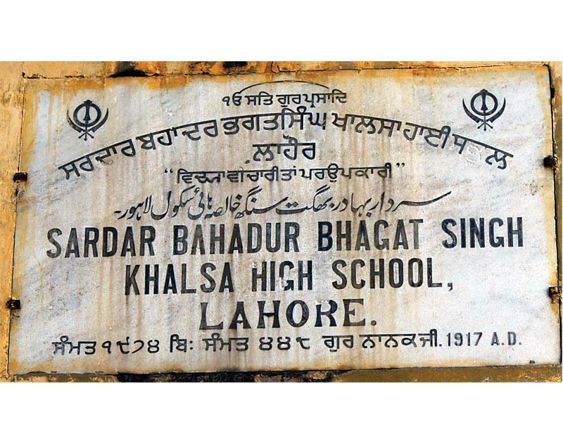 A 1917 plaque carrying the name of a high school. PHOTO: ABID NAWAZ/EXPRESS