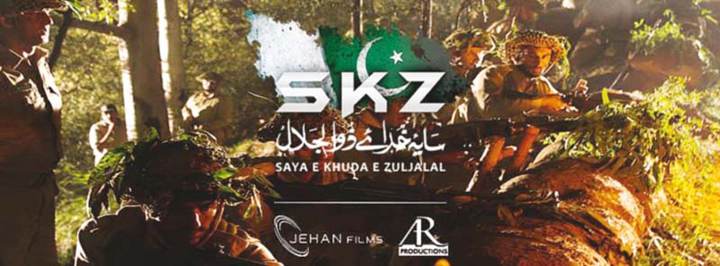 Unlike other upcoming Pakistani films, SKZJ's post-production is taking place locally, in Lahore. PHOTO: PUBLICITY